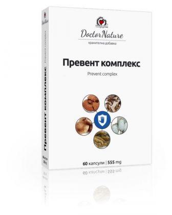 Превент комплекс - Витални гъби