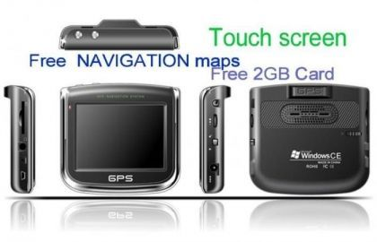 GPS НАВИГАТОР - 4.3 инча