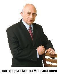 """""""ЦАРСКИ БИЛКИ"""" - ЗА КРЪВОНОСНАТА СИСТЕМА"""