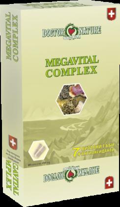 Витални гъби Megavital Complex - 7 гъби + 3 антиоксиданта !